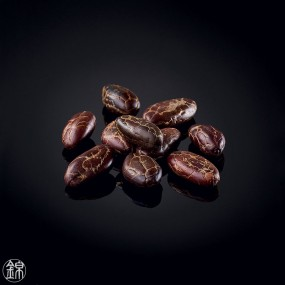 Fèves de cacao de Colombie décortiquées