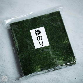 Ariake sushi nori seaweed premium quality Nori