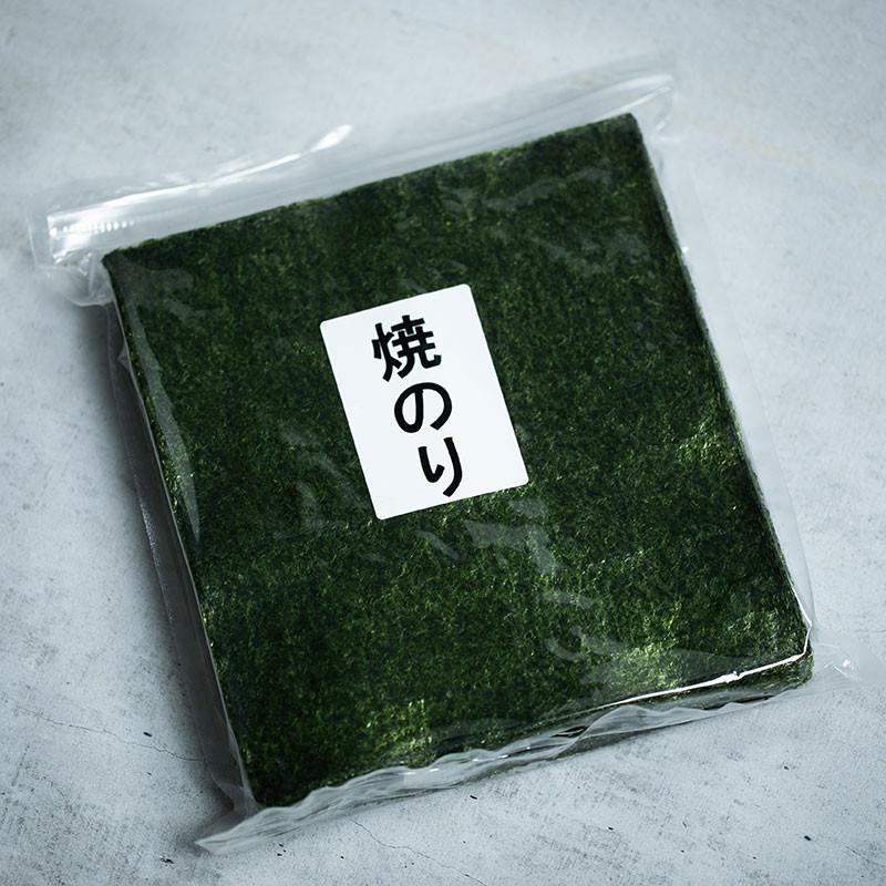 Algue nori grillée de Ariake qualité Premium Nori