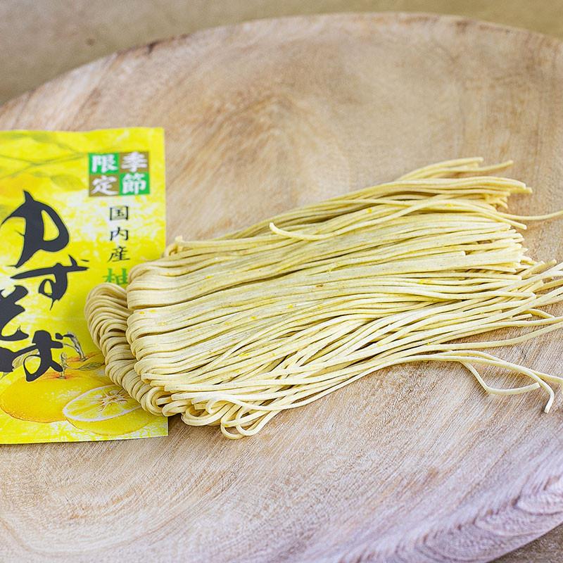 Yuzu flavored soba Soba