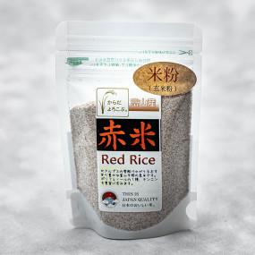 Farine de riz gluant rouge Yu-yake mochi - Date courte Dates courtes