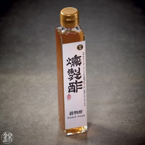 Alcohol and rice vinegar smoked with cherry wood - Short date Short best before dates
