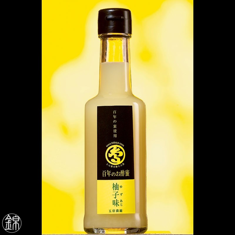 Rice vinegar with yuzu juice