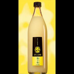 Condiment au vinaigre de riz et jus de yuzu Condiment