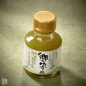 Condiment au jus de yuzu et piment vert