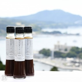 Hoya sea squirt (sea pineapple) sauce - Short date Short best before dates