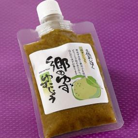 Green Yuzu Kosho Condiment