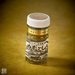 Yuzu Kosho vert traditionnel Condiment
