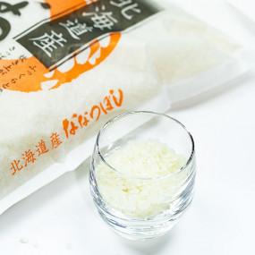 Riz Nanatsuboshi de Hokkaido
