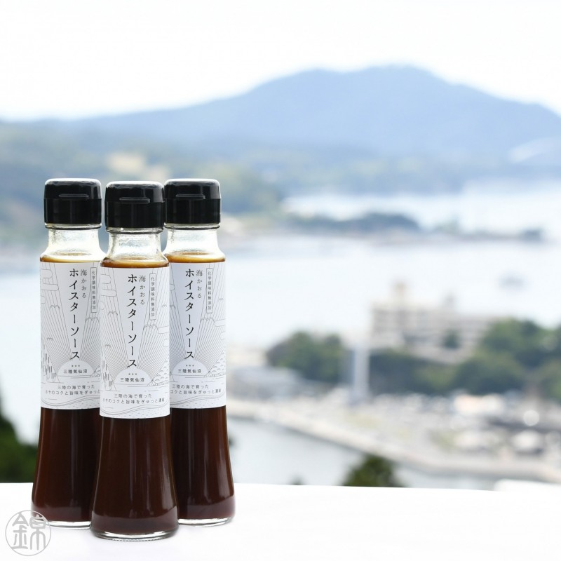 Hoya sea squirt (sea pineapple) sauce Japanese sauces
