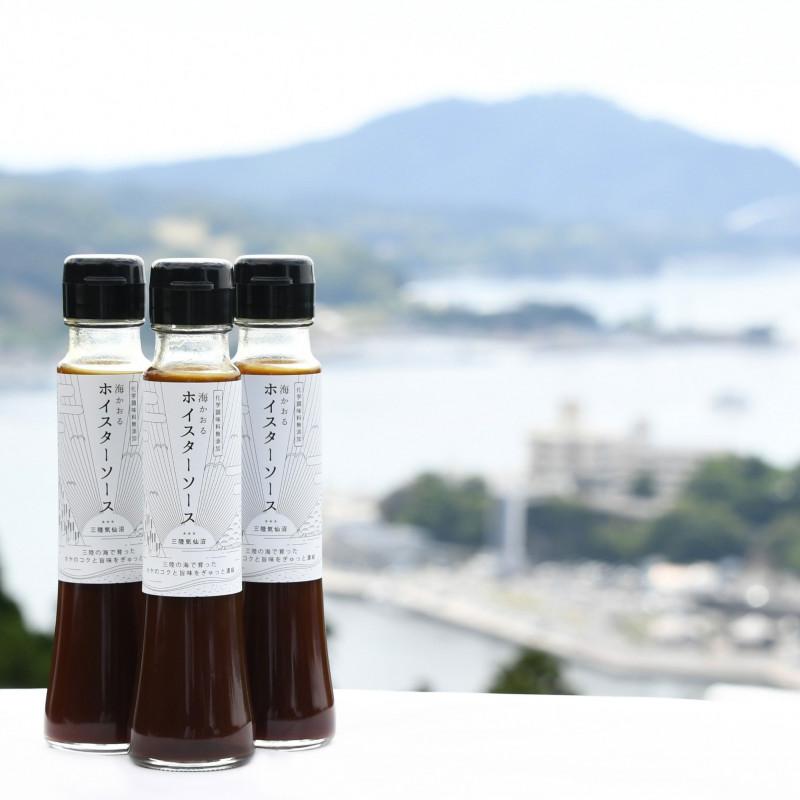 Sauce Hoya à l'ananas de mer Sauces japonaises