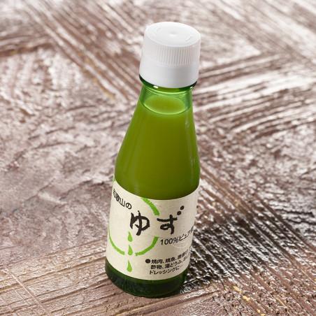 Yuzu juice