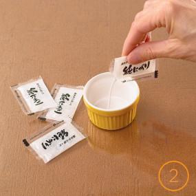 Coagulant Jun-Nigari pour Tofu  Tofu & Yuba