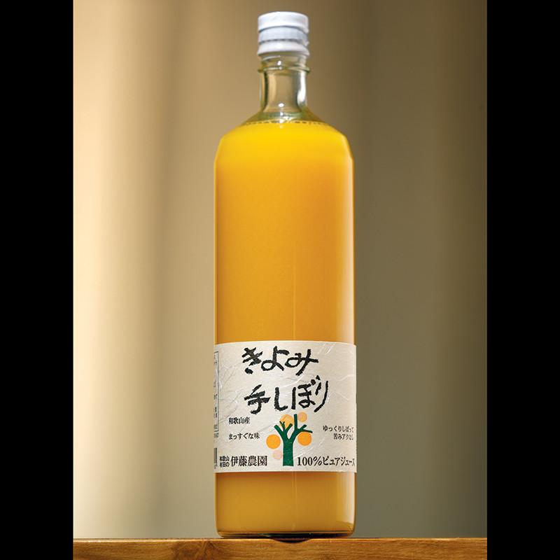Tangor Kiyomi juice