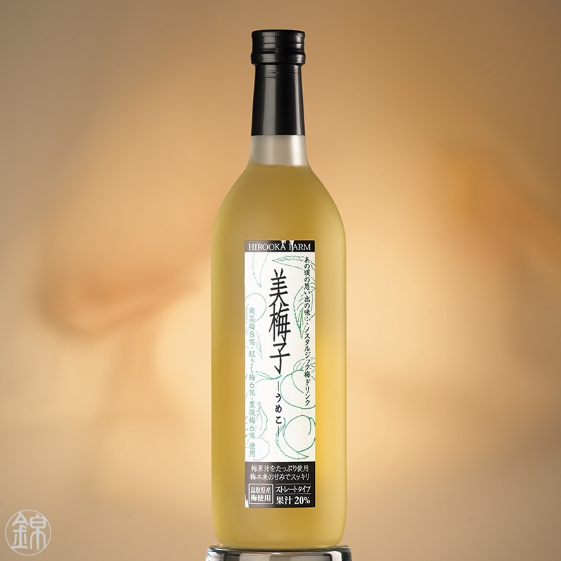 Délice de prune Ume Umeko Fruits japonais