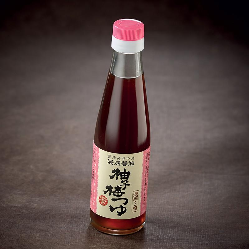 Ume plum and Yuzu Tsuyu sauce