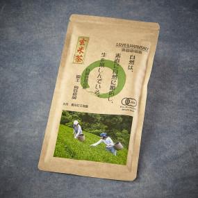 Organic Genmaicha tea*