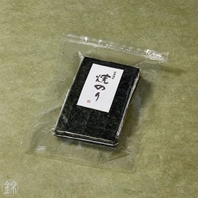 Premium quality toasted plain nori seaweed - half-sheets