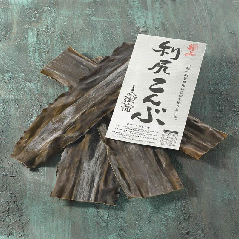 Algue Rishiri Kombu extra sauvage