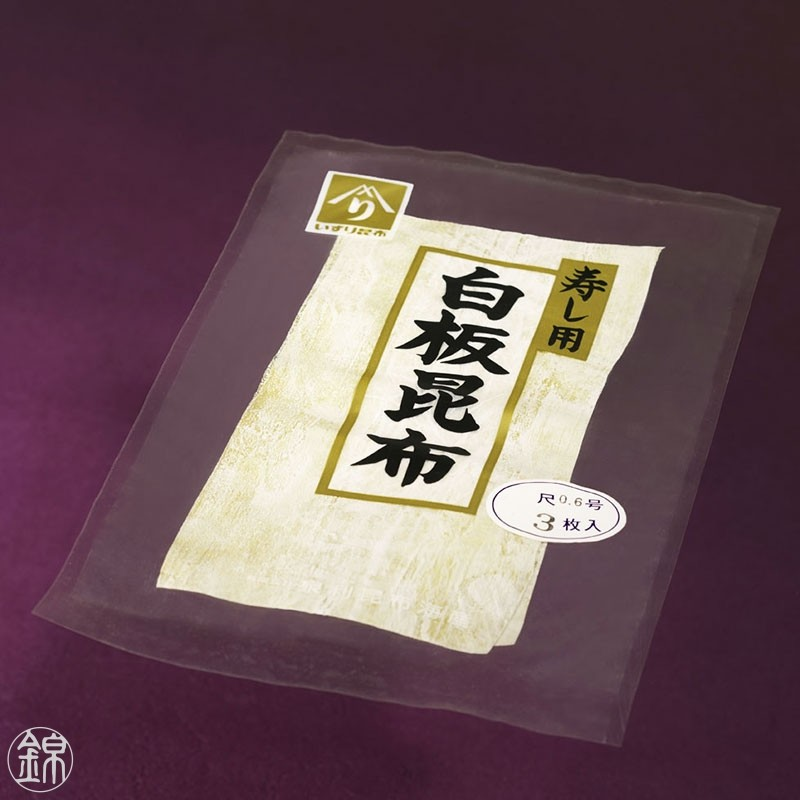 Feuilles d'algues Kombu vinaigrées rabotées Shiroita Kombu 11 x 20 cm Les Algues