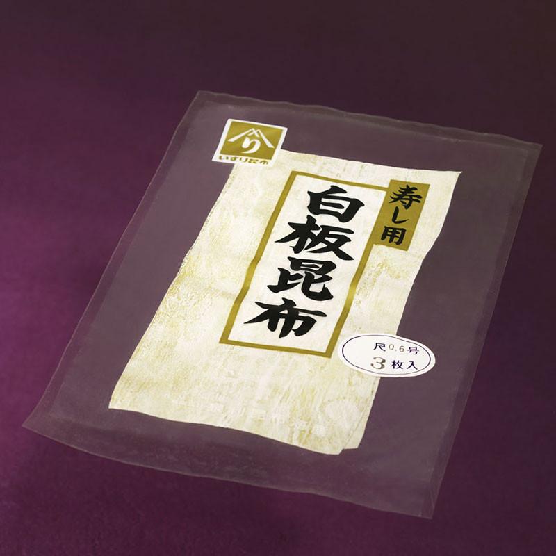 Planed Kombu seaweed with vinegar Shiroita Kombu 11 x 20 cm