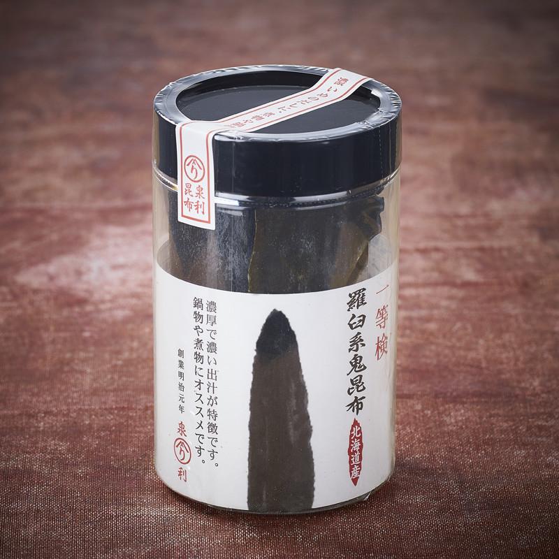 Oni or Rausu Kombu seaweed
