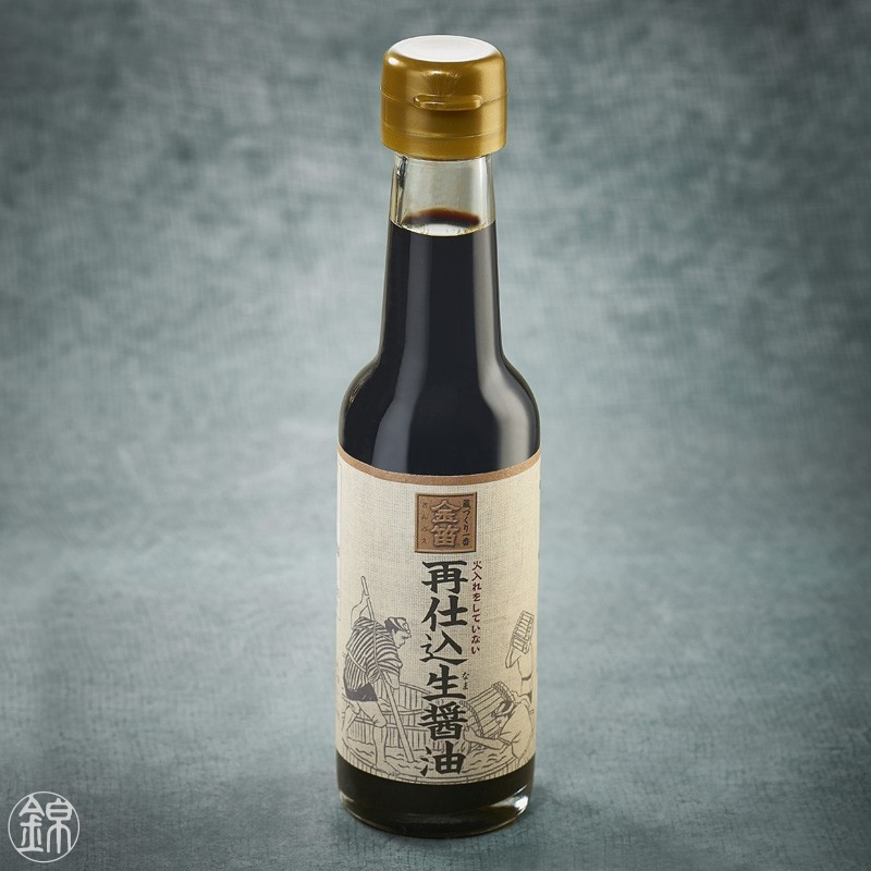 Sauce soja Kinbue Saishikomi double fermentation