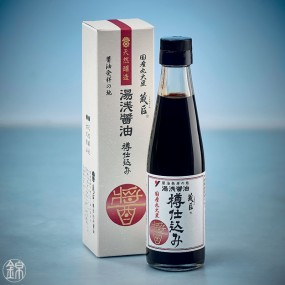 Kurano Tarujikomi soy sauce