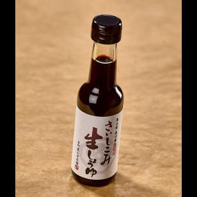 Sauce soja Saishikomi double fermentation non pasteurisée