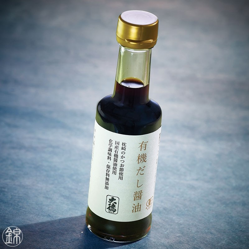 Soy sauce for stocks and broths