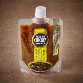 Sauce spéciale grillades de volailles