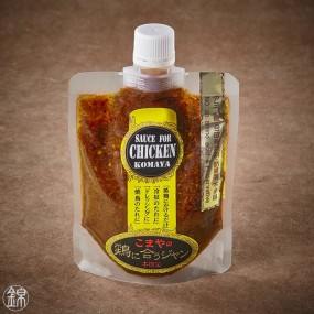 Special sauce for grilled poultry meat Japanese sauces
