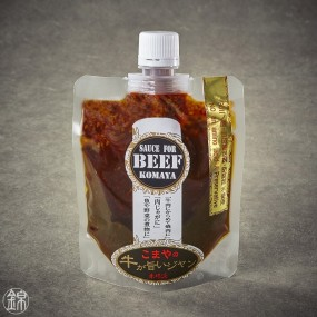 Sauce spéciale grillades de boeuf