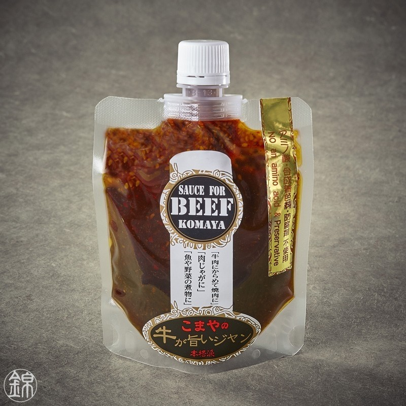 Special sauce for grilled beef meat