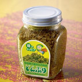 "Kochia Scoparia Tonburi or ""Field Caviar"" Spices - Sansho - Mustard"