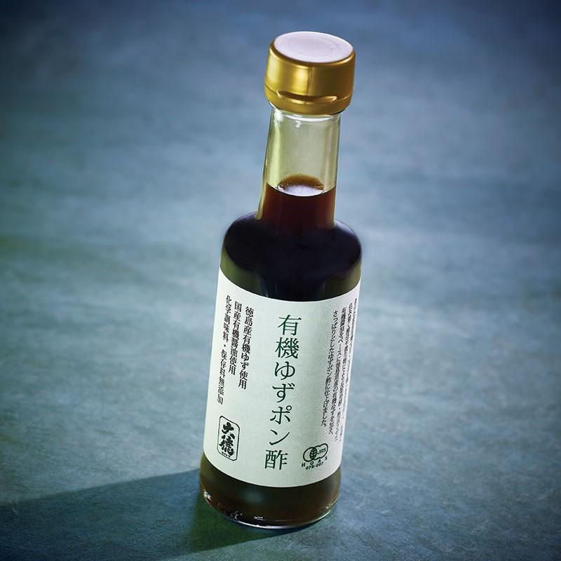 Sauce soja yuzu ponzu 200 ml Sauce soja