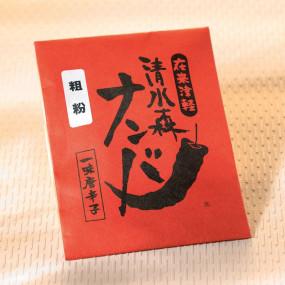 Piment rouge de Aomori dit Hirosaki Shimizumori Namba, mouture moyenne Épices - Sansho - Moutarde