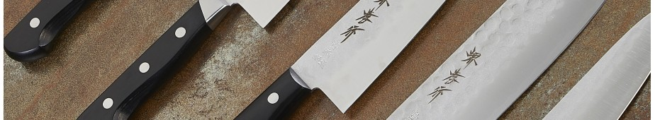 Japanese knives Kitchen Series