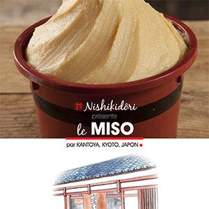 Miso.jpg