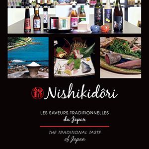 Nishikidori-BrochureSake-BAT4-1.png