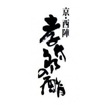 HAYASHI KOTARO