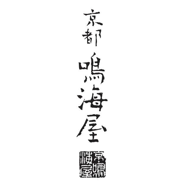 NARUMI-YA