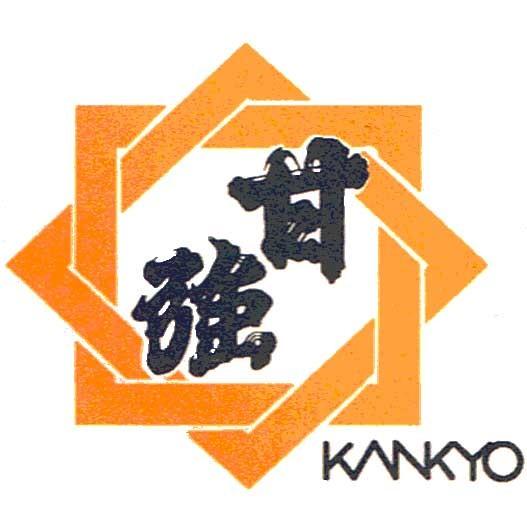 KANKYO SHUZO
