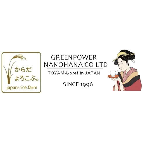 GREENPOWER NANOHANA