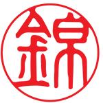 MITSUTAKE SHUZOJOU