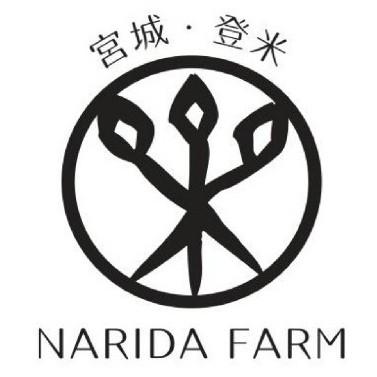 NARIDA FARM