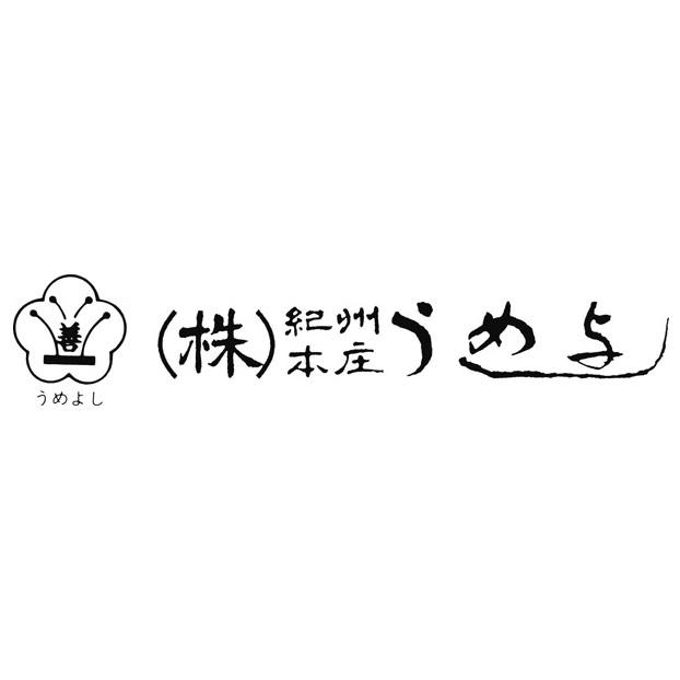 UMEYOSHI KISHU HONJO