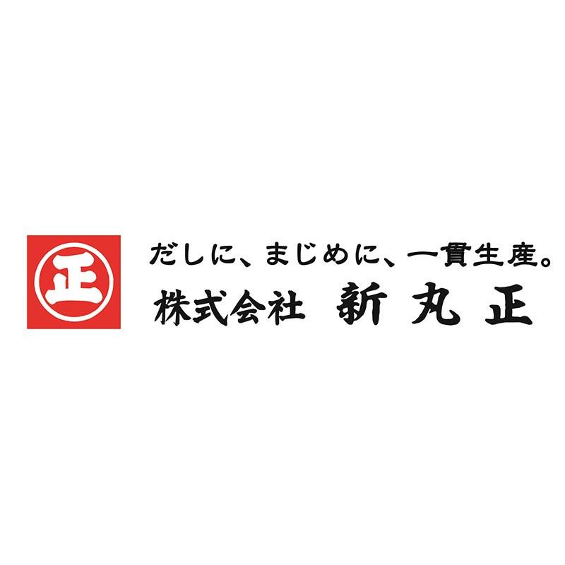 SHINMARUSHO