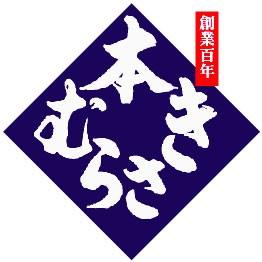 HON MURASAKI