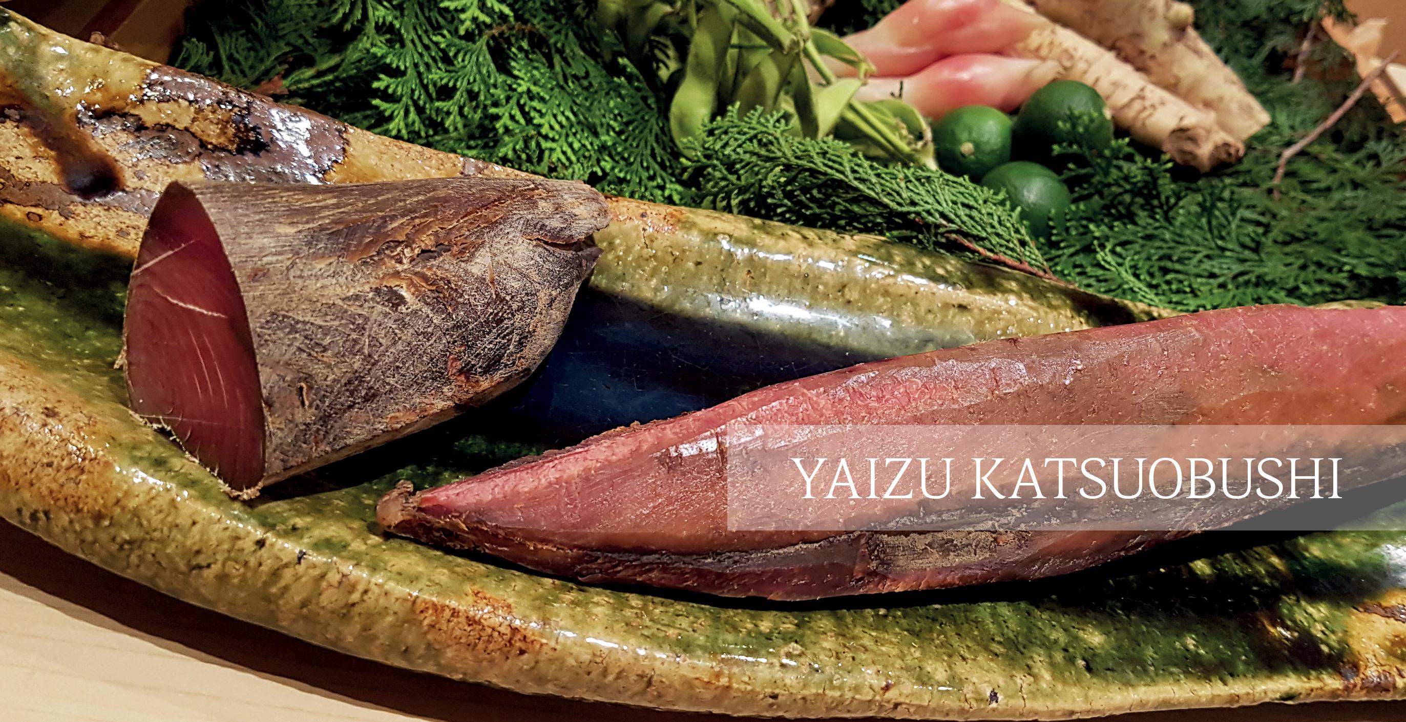 Yaizu Katsuobushi